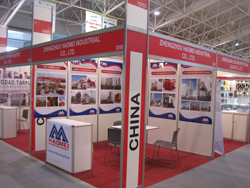 Russian Machinery Exhibition